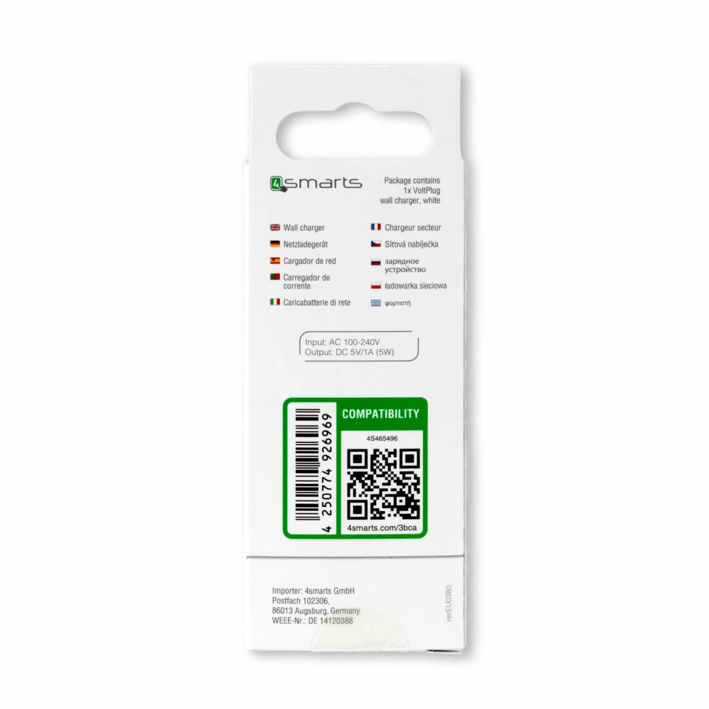 4smarts Wall Charger VoltPlug 5W — захранване за ел. мрежа 1A с USB изход (бял) - 3