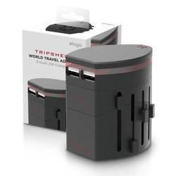 Elago Tripshell World Travel Adapter & Dual USB Charger II