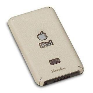 HardCE iMAT II кожен скин за задния панел на iPod Touch 2 и 3 (бежов)