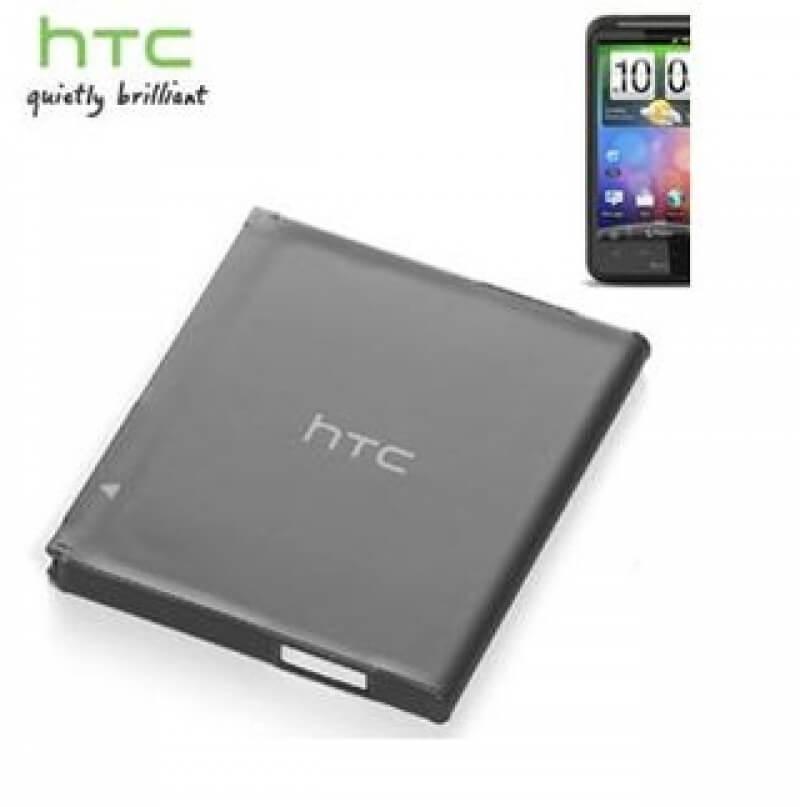 HTC Battery BA S470 (BD26100)