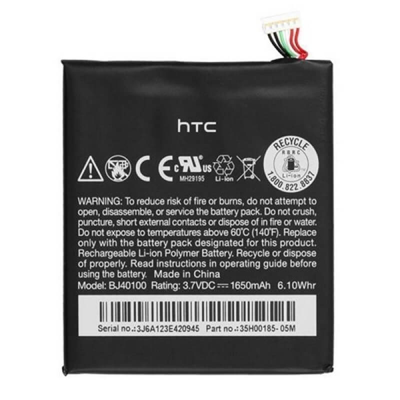 HTC Battery BJ40100 1650 mAh
