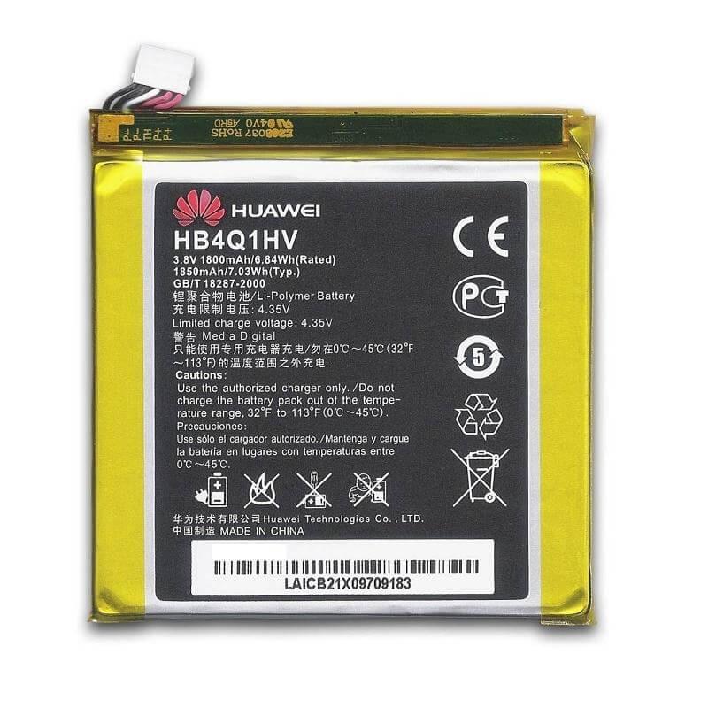 Huawei Battery HB4Q1HV