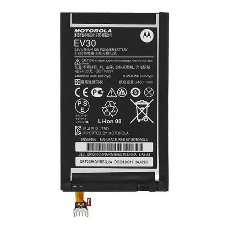 Motorola EV30 Battery