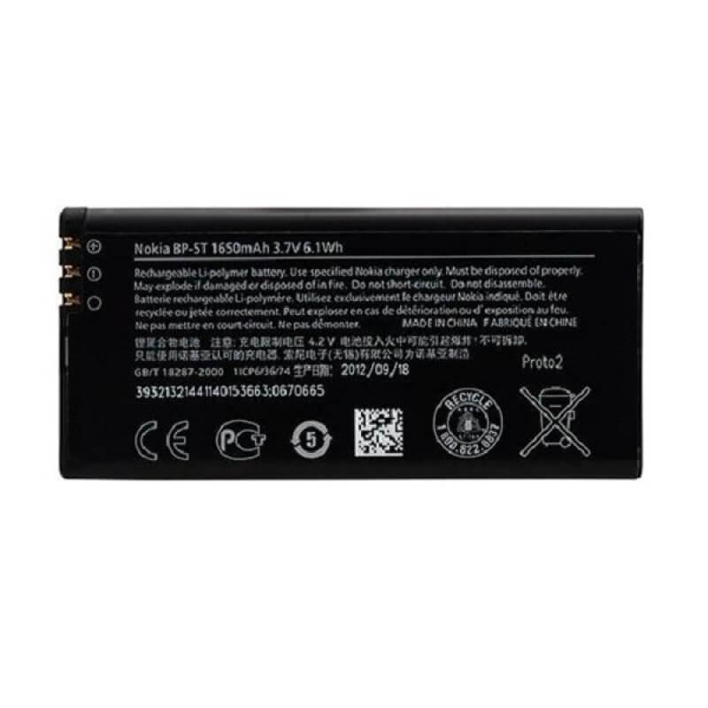 Nokia Battery BP-5T