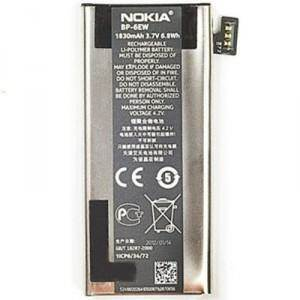 Nokia Battery BP-6EW SWAP with Mountingframe