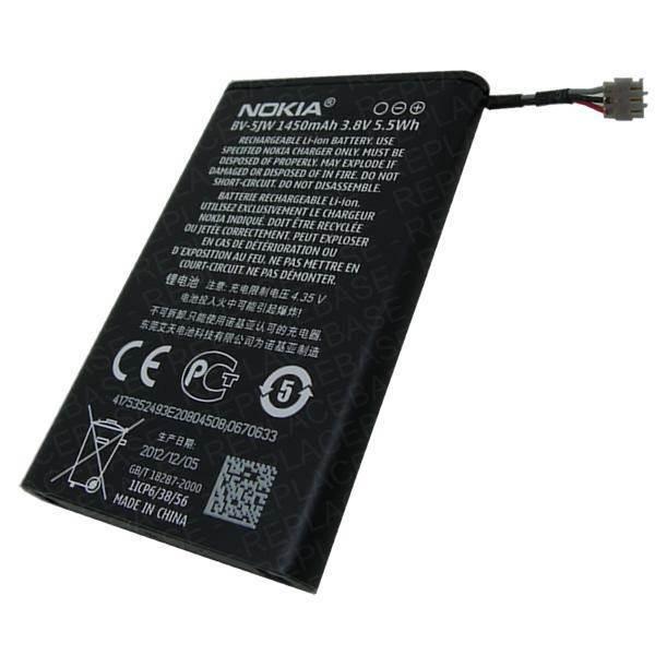 Nokia Battery BV-5JW, 1450mAh
