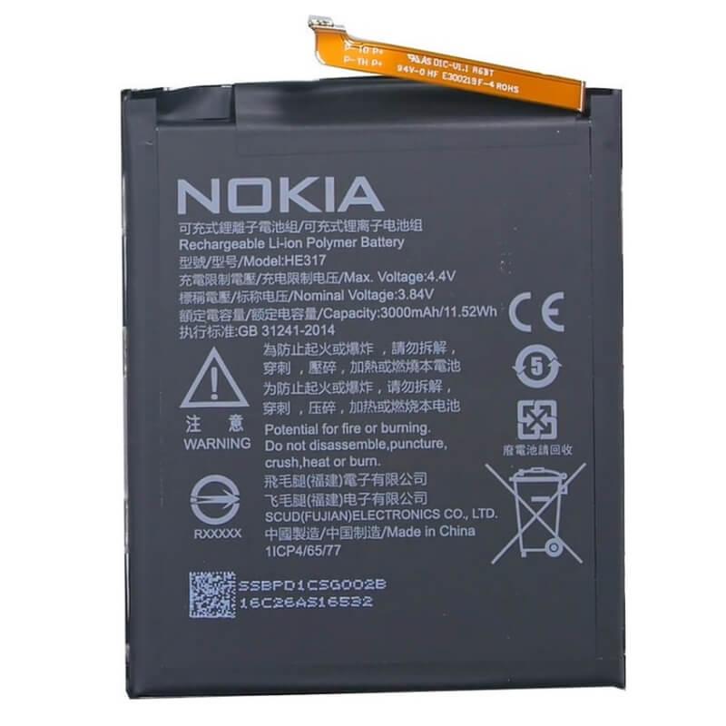 Nokia Battery HE317