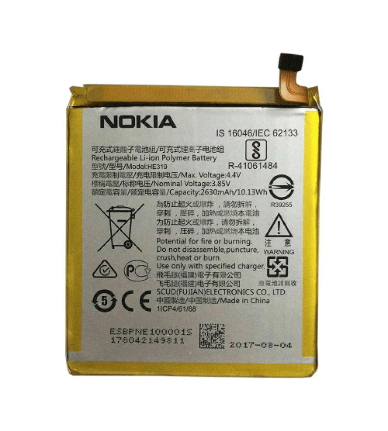 Nokia Battery HE319