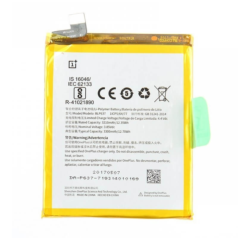 OnePlus Battery BLP637