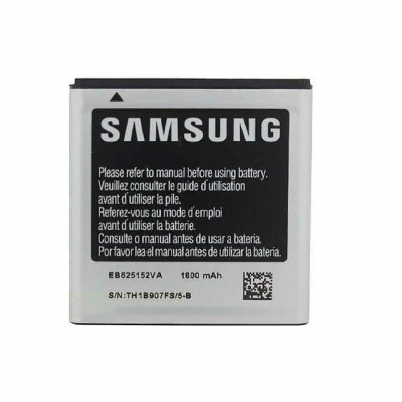 Samsung Battery EB625152VU