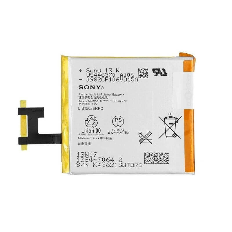 Sony Battery LIS1502ERPC