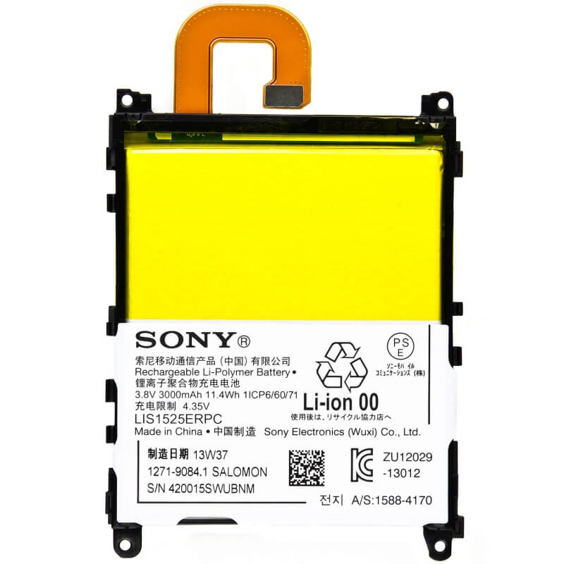 Sony Battery LIS1525ERPC