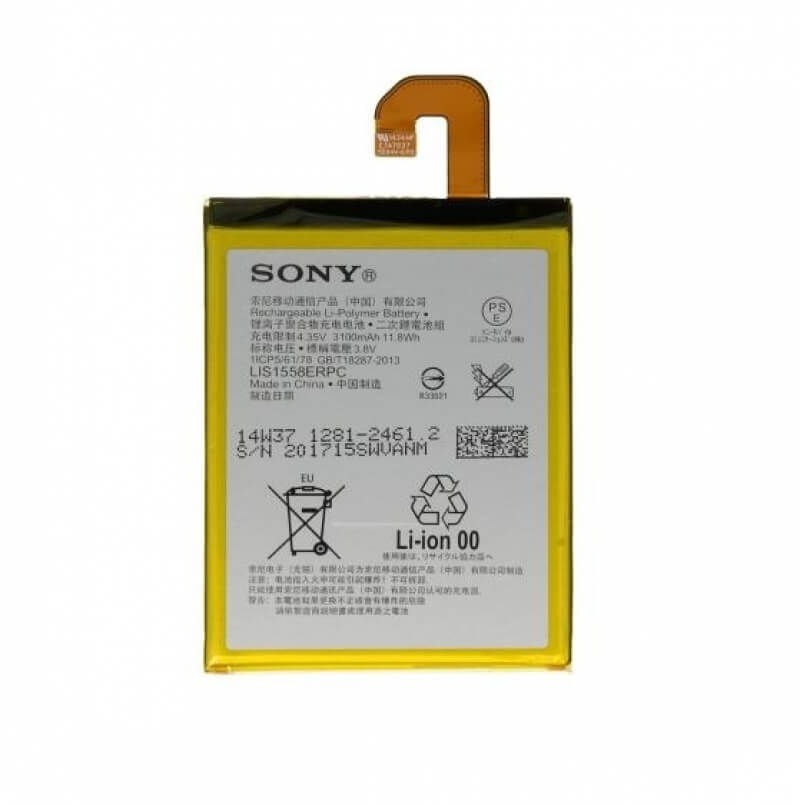 Sony Battery LIS1558ERPC