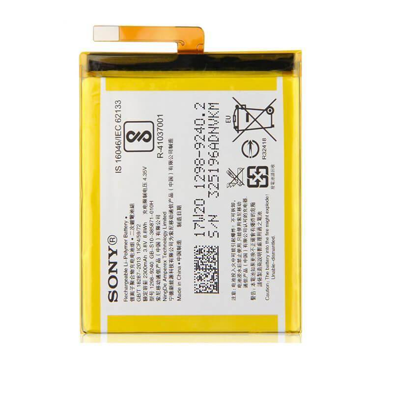 Sony Battery LIS1635ERPCS