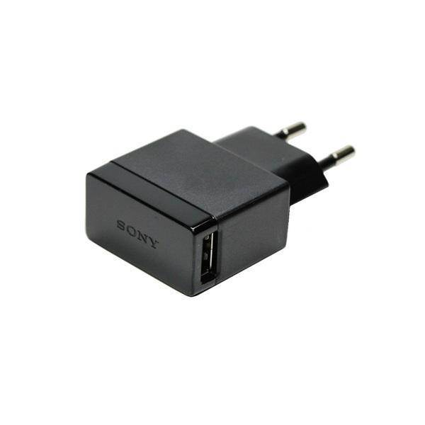 Sony Ericsson Charger EP880