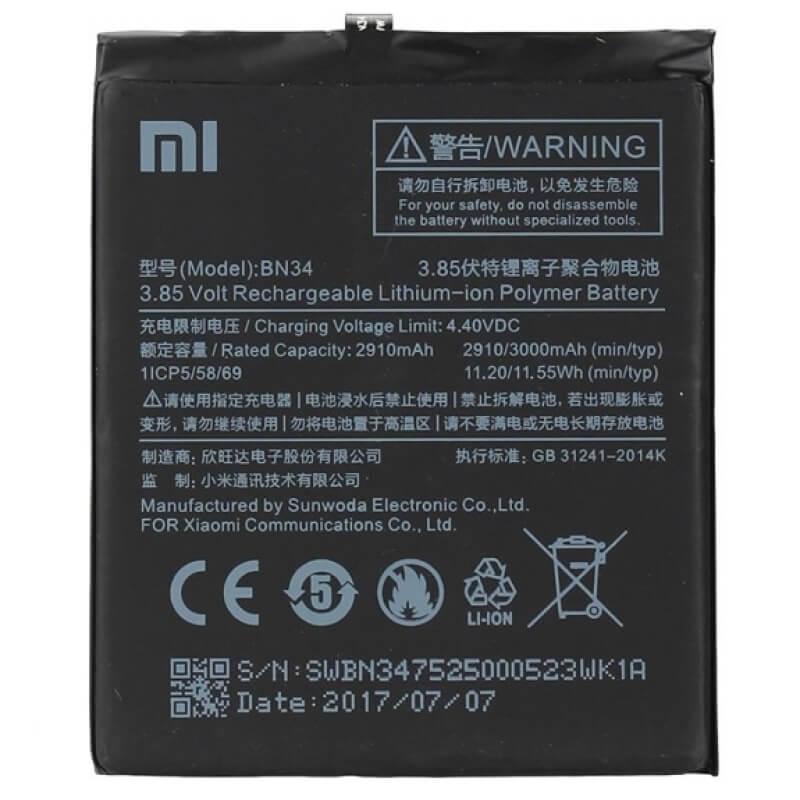 XiaoMi Battery BN34