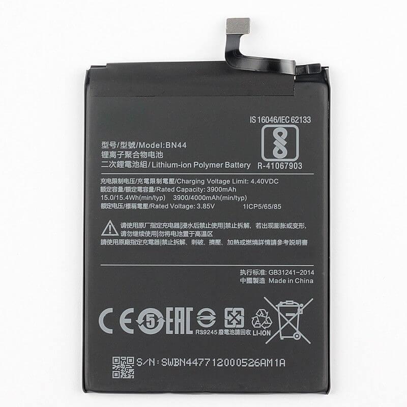 XiaoMi Battery BN44