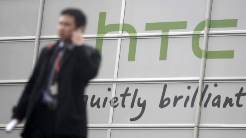 HTC продава пореден завод за смартфони