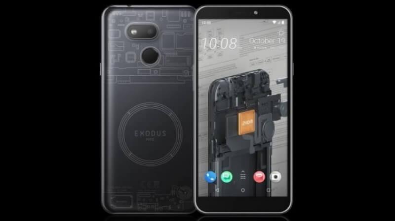 HTC пусна по-евтин блокчейн смартфон