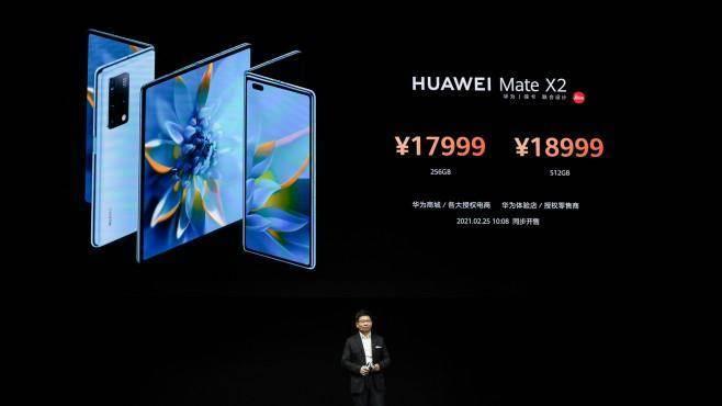 Huawei остава в играта: представи нов огъващ се смартфон