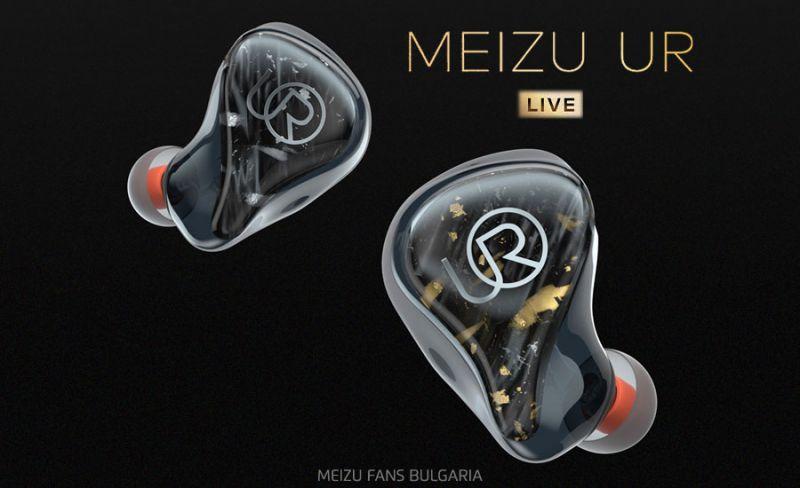 Слушалки MEIZU UR LIVE Special Edition